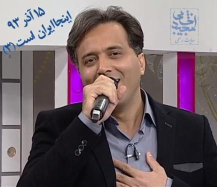 دانلود برنامه ها: اینجا ایران است(3)