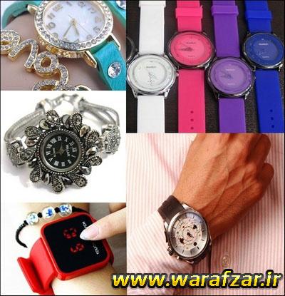 انواع خرید ساعت مچی فشن ساده دخترانه زنانه 2015