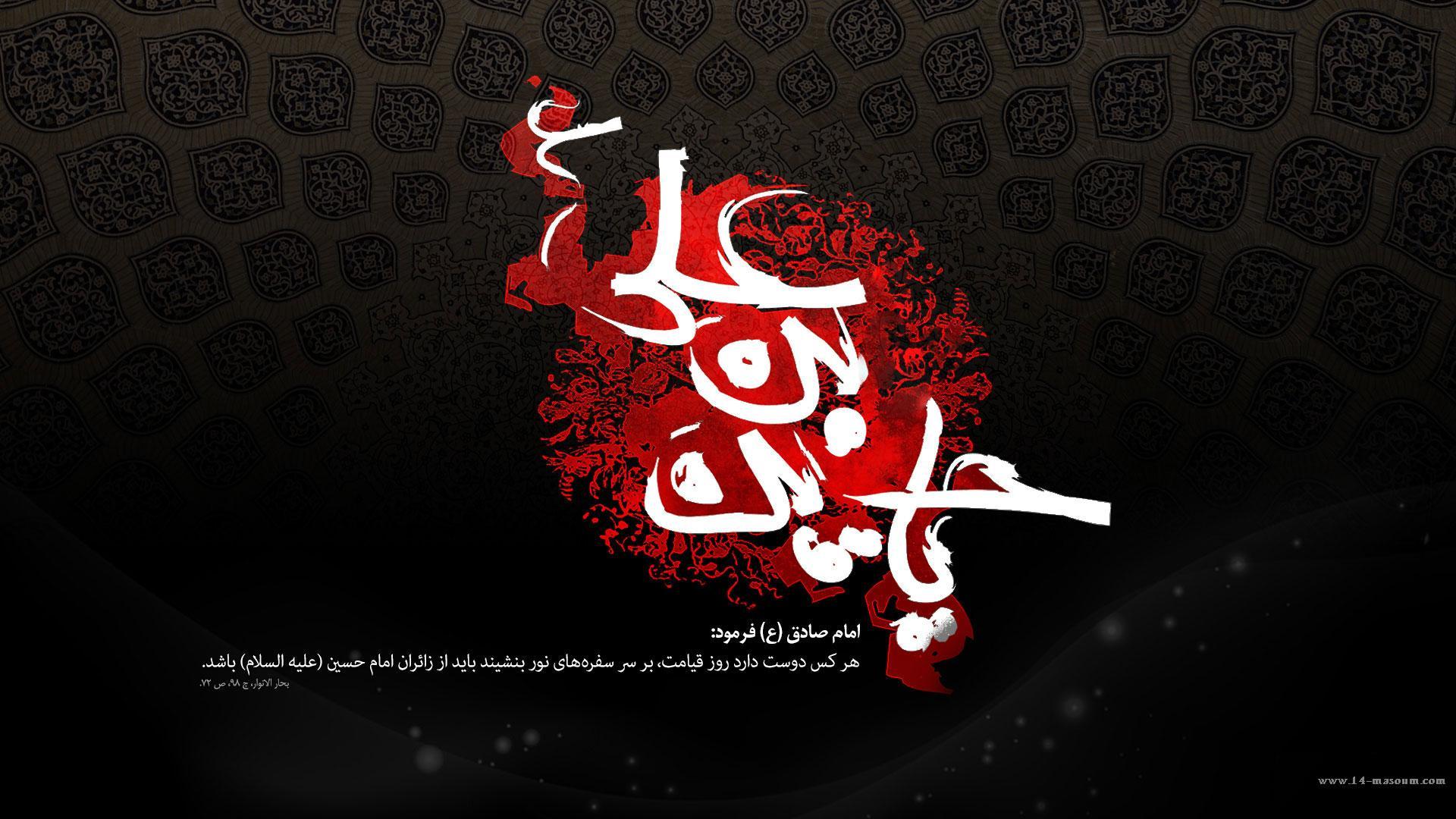 مجموعه پوستر به مناسبت اربعین حسینی