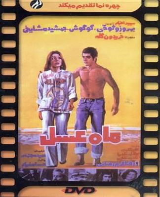 فیلم ایران قدیم همسفر