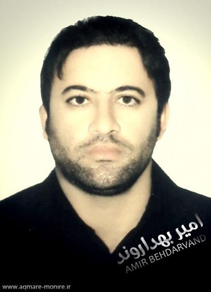 http://s5.picofile.com/file/8155922400/Amir_Behdarvand_Imam_Hussain_%D8%A7%D9%85%DB%8C%D8%B1_%D8%A8%D9%87%D8%AF%D8%A7%D8%B1%D9%88%D9%86%D8%AF_Ebrahim_Behdarvand_emam_Hossein.jpg