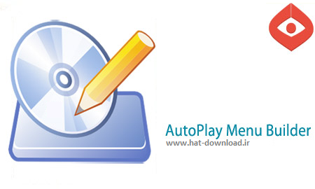 AutoPlay Menu Builder نرم افزار ساخت اتوران برای دیسک ها AutoPlay Menu Builder 7.2 Build 2362