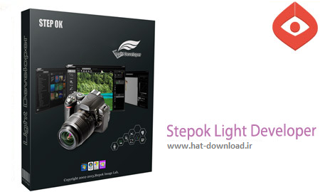 Stepok Light Developer 7.8 نرم افزار ویرایش تصاویر Stepok Light Developer 7.8