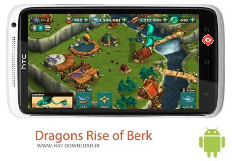 Dragons Rise of Berk v1.2.10 بازی اژدها Dragons: Rise of Berk v1.2.10 – اندروید