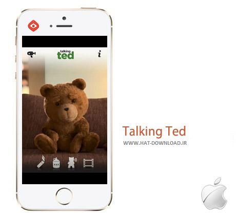 Talking Ted Uncensored 3.1 نرم افزار خرس سخنگو Talking Ted Uncensored 3.1 – آیفون ، آیپد و آیپاد