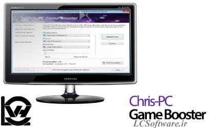 Chris-PC Game Booster 2.80 افزایش کارایی سخت افزار برای اجرای بهتر بازی های سنگین