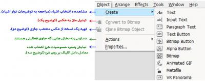 http://s5.picofile.com/file/8156017900/16_menu_object.jpg