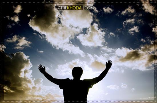 میهمانم باش - عطر خدا www.atrekhoda.com