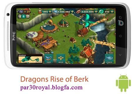 رایگان بازی اژدها dragons: rise of berk v1.2.10 – اندروید