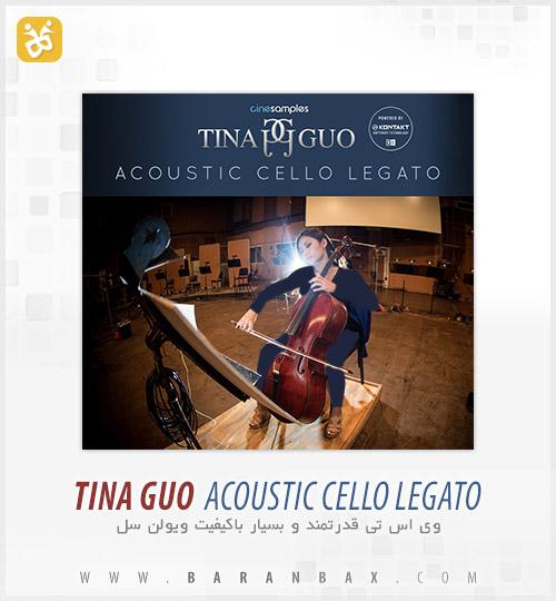 aq cello legato دانلود وی اس تی ویولن سل Tina Guo Acoustic Cello Legato