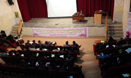 همایش سرگروه های شرق فارس  یکشنبه 16/9/1393  در شهرستان فسا