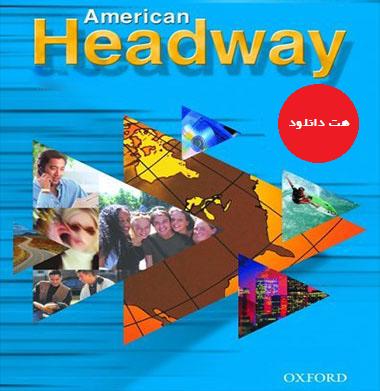 AHW آموزش زبان انگلیسی American Headway