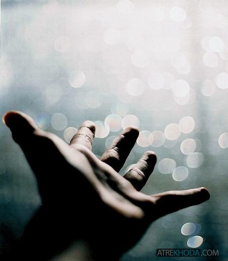من از تو هستم - عطر خدا www.atrekhoda.com
