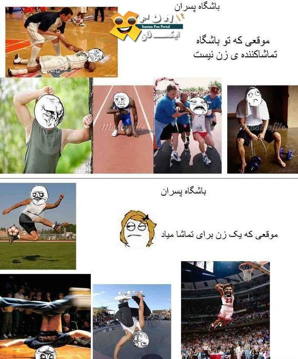 [عکس: trol_3ali3_1_15B25D.jpg]