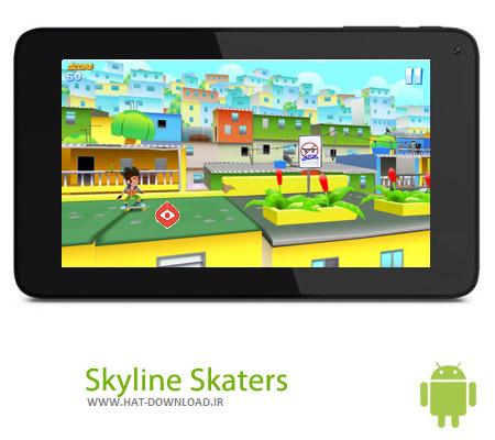 Skyline Skaters 1.1.1 Full بازی اسکیت بازان Skyline Skaters 1.1.1 Full – اندروید