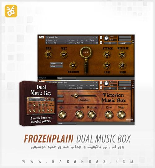 دانلود وی اس تی جعبه موسیقی FrozenPlain Dual Music Box