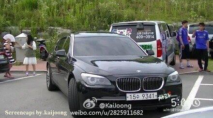 Car Of Hyun Joong