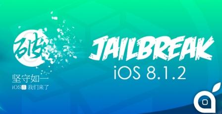 آموزش جیلبرک iOS 8.1.2