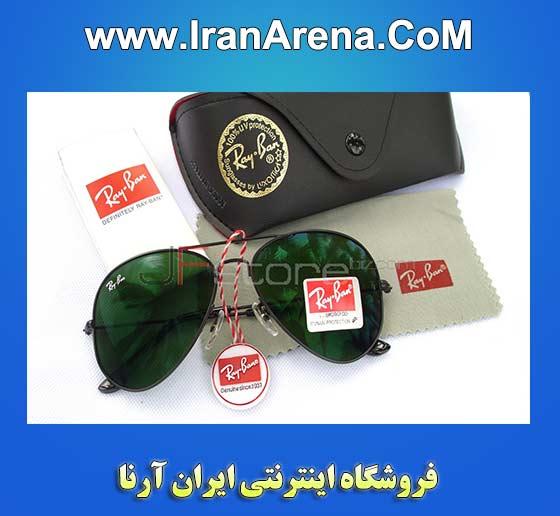 خرید عینک آفتابی کیفیت بالا طرح ریبن 3025
