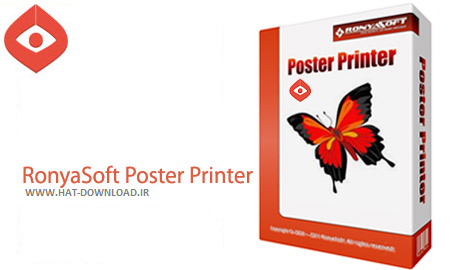 RonyaSoft.Poster.Printer.Cover پرینت پوستر ها با RonyaSoft Poster Printer 3.01.41