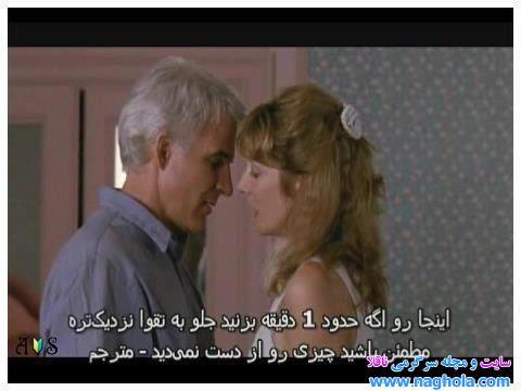 زیرنویس فارسی فیلم
