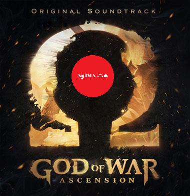 GOD دانلود موسیقی متن بازی God of War: Ascension
