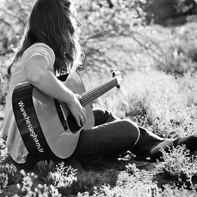 دانلود آهنگ دختر غم