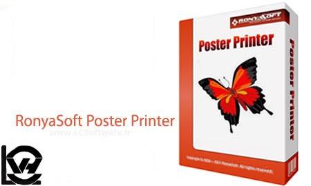ساخت پوستر و بنر با  دانلود نرم افزار RonyaSoft Poster Printer 3.01.41
