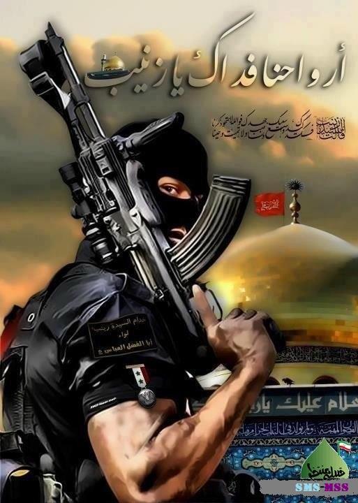 مدافعان حرم حضرت زینب(س)،مدافعان حرم،عکس مدافعان حرم،عکس ضد داعش