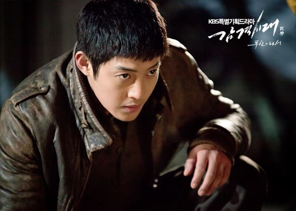 Inspiring Generation Making 4 And Interview With Hyun Joong