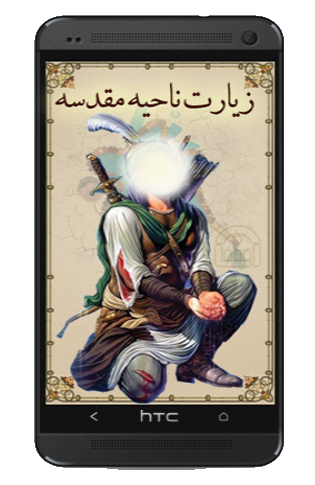 http://s5.picofile.com/file/8156912534/Nahiyeh_2.png
