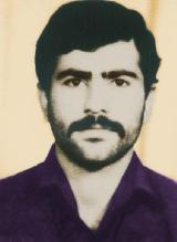 شهید بیژن کاظمی