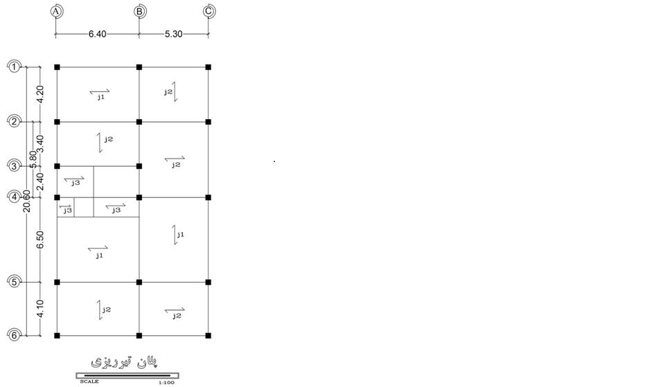 دانلود پروژه طراحی ساختمان رشته معماری