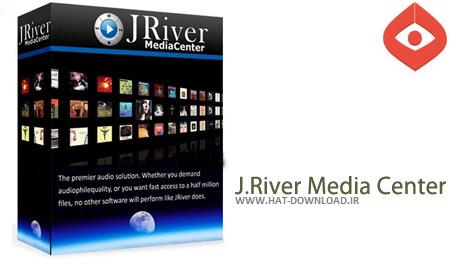 J.River Media Center نرم افزار پخش و مدیریت فایل های مالتی مدیا J.River Media Center 19.0.155