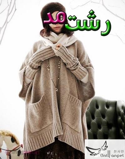 جدیدترین مدلهای پالتو زنانه دخترانه خز دار کره ای اروپایی