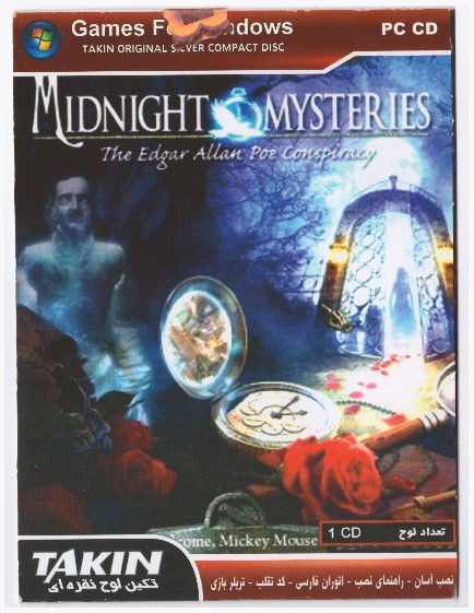 بازی  MIDNIGHT MYSTERIES