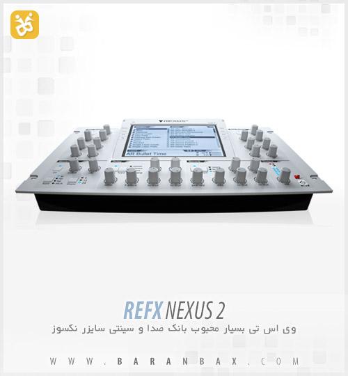 nexus2 دانلود نکسوز ReFX Nexus 2.2