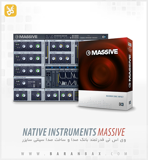 massive new دانلود وی اس تی Native Instruments Massive