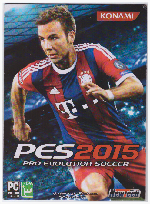 بازی PES 2015 نسخه کامپیوتر