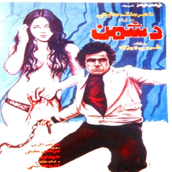 فیلم ایران قدیم دشمن