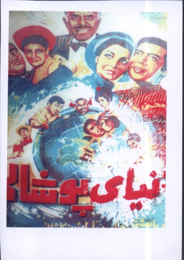 فیلم ایران قدیم دنیای پوشالی