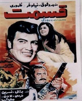 فیلم ایران قدیم قسمت
