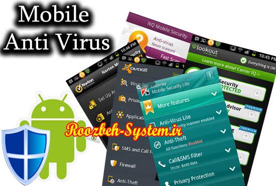 آموزش چند اقدام ساده برای محافظت از دستگاه اندرویدی در برابر ویروس