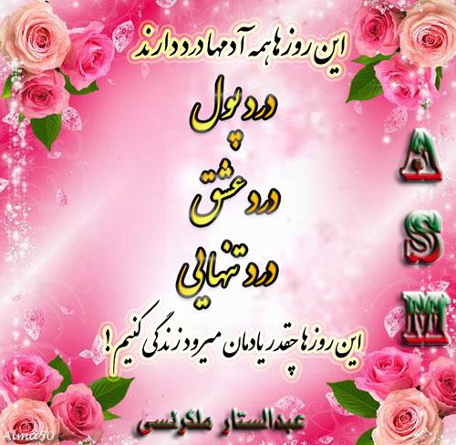 http://s5.picofile.com/file/8157451126/p_o.jpg