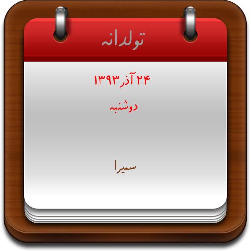 http://s5.picofile.com/file/8157468592/24.jpg