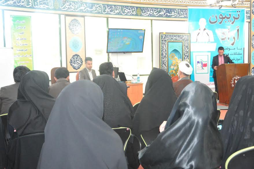 تریبون آزاد به همت بسیج دانشجویی دانشگاه آزاد اسلامی بهبهان
