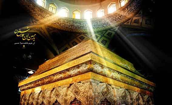 عکس مذهبی با موضوع شهادت حضرت سیدالشهدا(ع)