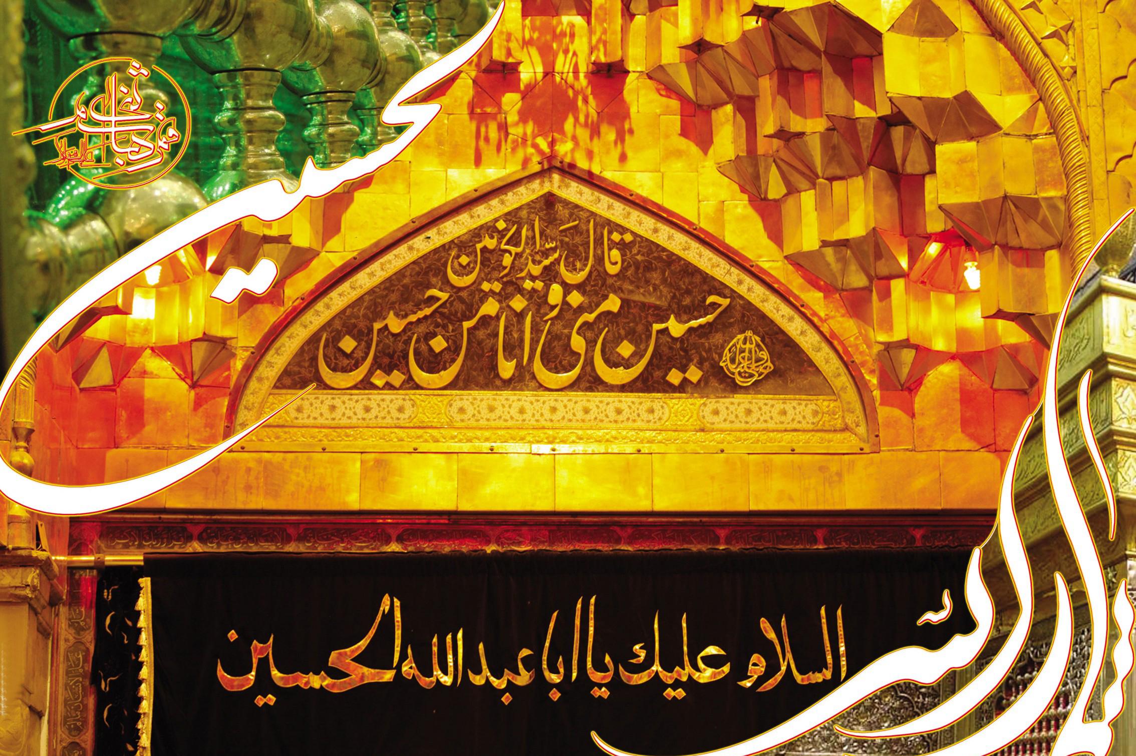 عکس مذهبی با موضوع شهادت حضرت اباعبدالله الحسین(ع)