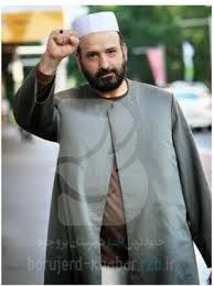 هویت گروگانگیر ایرانی در استرالیا مشخص شد