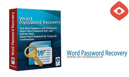 Word Password Recovery Pro 2.1.1.129 نرم افزار بازیابی پسورد Word با Word Password Recovery Pro 2.1.1.129